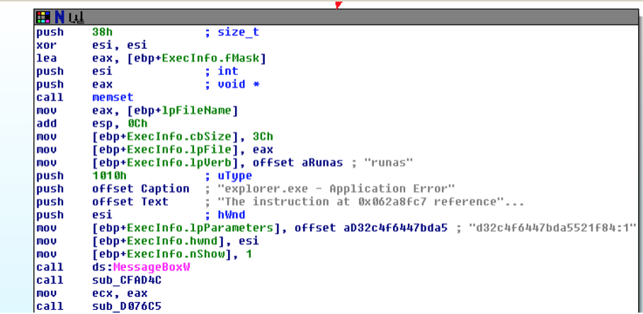 programming – Page 2 – Reverse Engineering, Malware Deep Insight